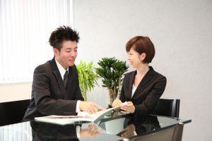 Meeting / Scheme