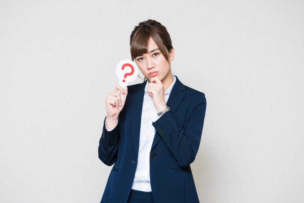 日本人女性 疑問